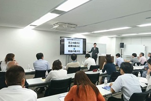 カチエル主催講演(東京)