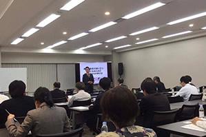 保険サービスシステム株式会社主催講演