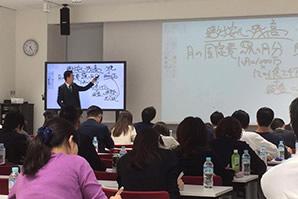 日経BP主催講演