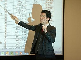 日本で一番業務に役立ちわかりやすいエクセル講座!
