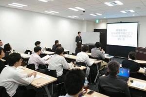 20170426新社会システム総合研究所