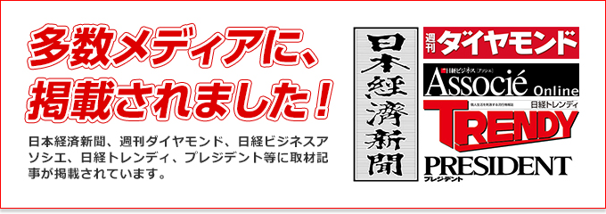 top_banner_media